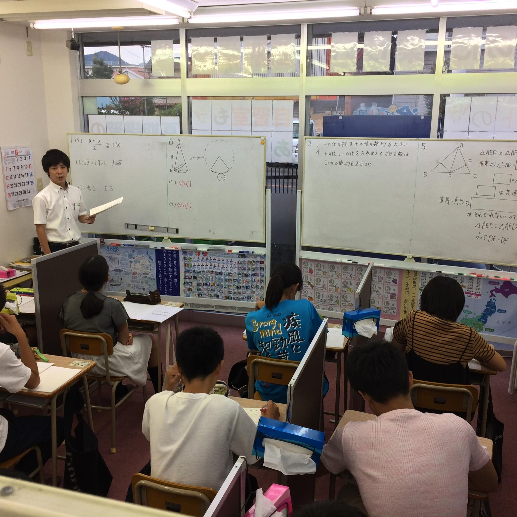 統一テスト対策授業