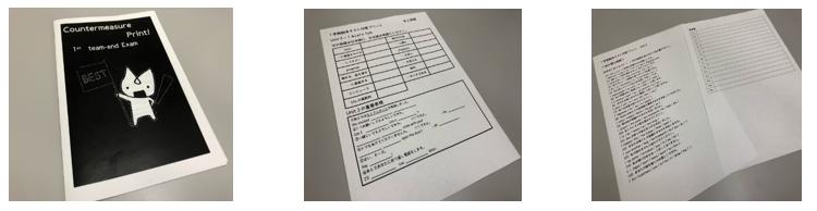 210618 テスト対策プリント(笠懸)
