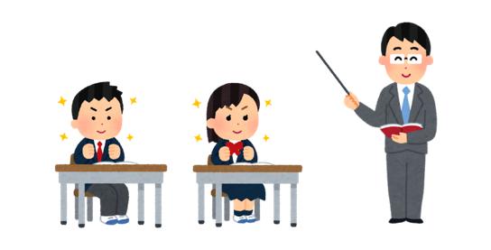 机に座る生徒と先生