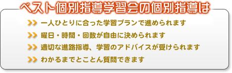 method_img_09