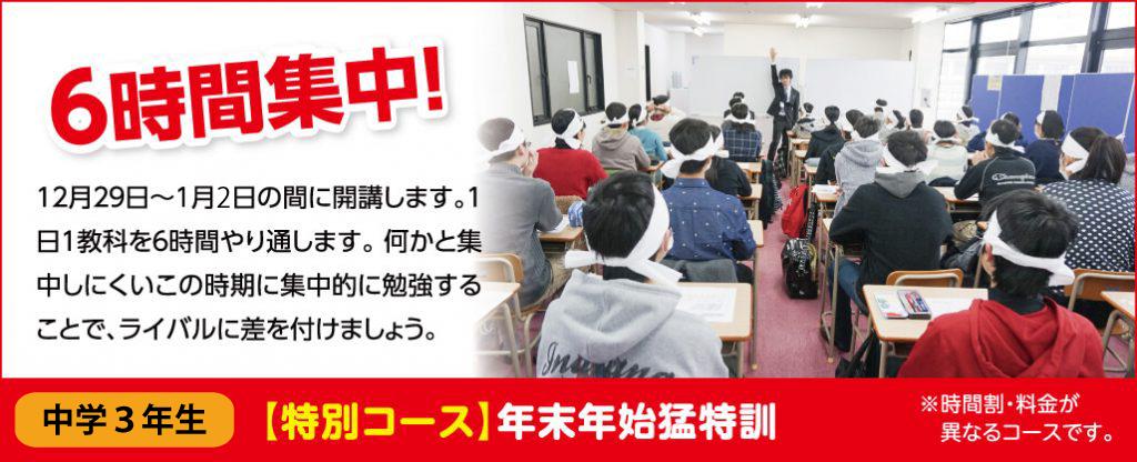 slide-banner-24-1024x416